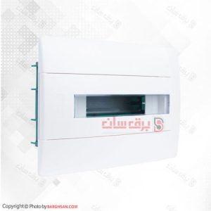 جعبه فیوز مینیاتوری 12 ماژول