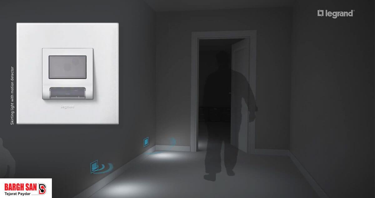 کلید و پریز سنسوردار نور لگراند