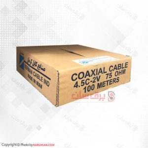 کابل کواکسیال 4/5c 2v