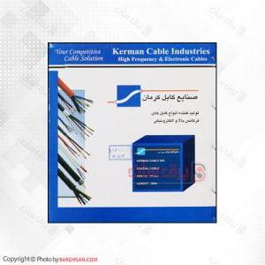کابل کواکسیال RG6 کرمان