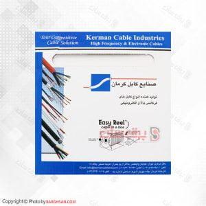 کابل RG6 کرمان و کاویان